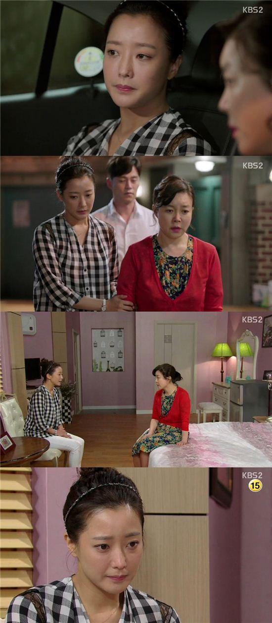 김희선 / 사진은 KBS 방송 캡처