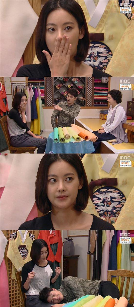 '왔다! 장보리' 오연서 / 사진은 MBC 캡처