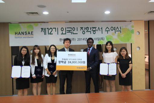 이용백 한세실업 부회장(가운데 왼쪽)이 지난 10일 외국인 유학생에게 장학증서를 수여했다.