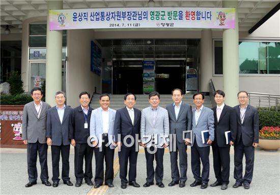 윤상직 산업통자원부장관이 영광군을 방문해 김준영 영광군수등 관계자들과 기념촬영을 하고있다.