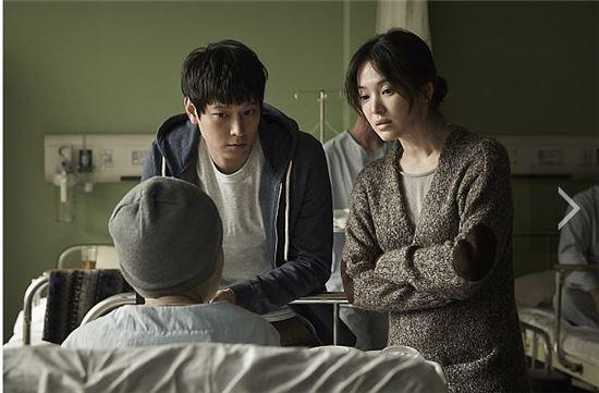 영화 '두근두근 내 인생'의 주연을 맡은 강동원과 송혜교(사진:영화 '두근두근 내 인생' 스틸컷)