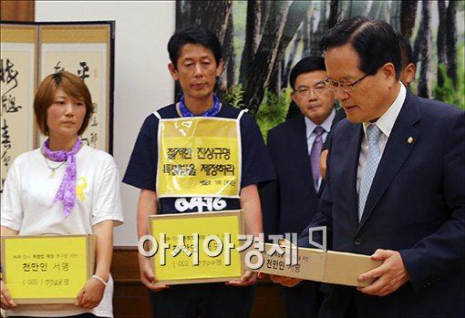 세월호 진상규명 특별법 제정 서명운동 관계자들 국회의장 방문