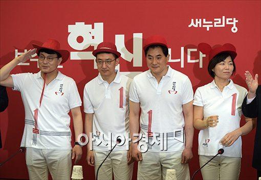 [포토]새누리당, 선거 유니폼 공개
