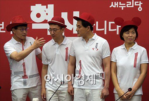 [포토]새누리당, 빨간 선거 유니폼 공개
