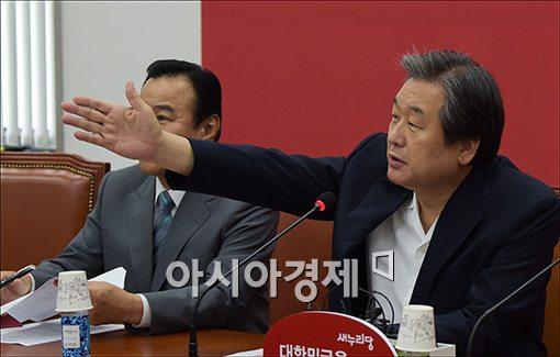 김무성 새누리당 대표
