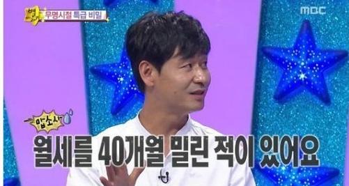 배우 박혁권(사진:MBC '별바라기' 방송 캡처)