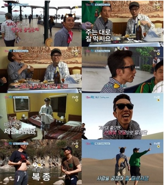 유희열, 유기견 변신 (사진:tvN '꽃보다 청춘' 티저 영상 캡처)