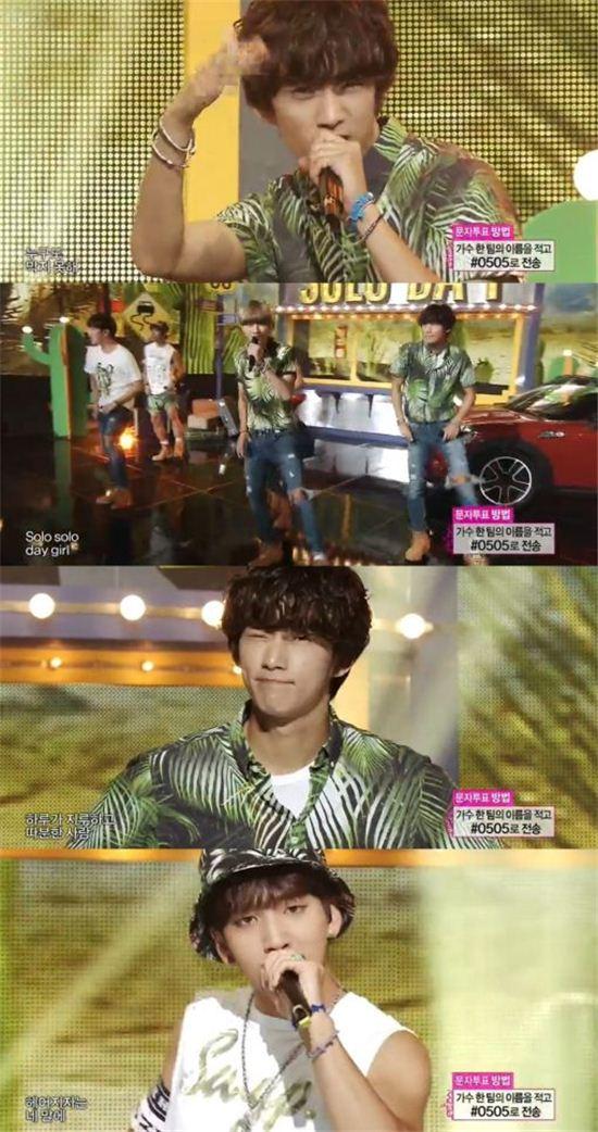 비원에이포는 19일 오후 방송한 MBC '쇼! 음악중심'에 출연해 '솔로데이'를 열창했다. /MBC '쇼 음악중심' 캡처