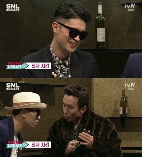 최자 지갑 공개 (사진:tvN 'SNL코리아' 방송 캡처)
