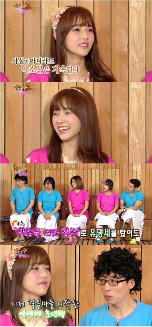 배우 천이슬이 개그맨 양상국과 관련한 오해에 대해 심경을 토로했다.(사진: KBS2 '해피투게더3' 캡처)