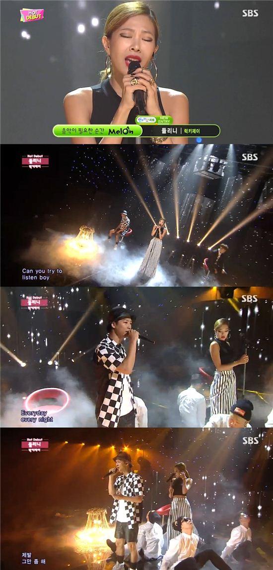 SBS 음악프로그램 '인기가요'에 출연한 럭키제이/방송 화면 캡쳐