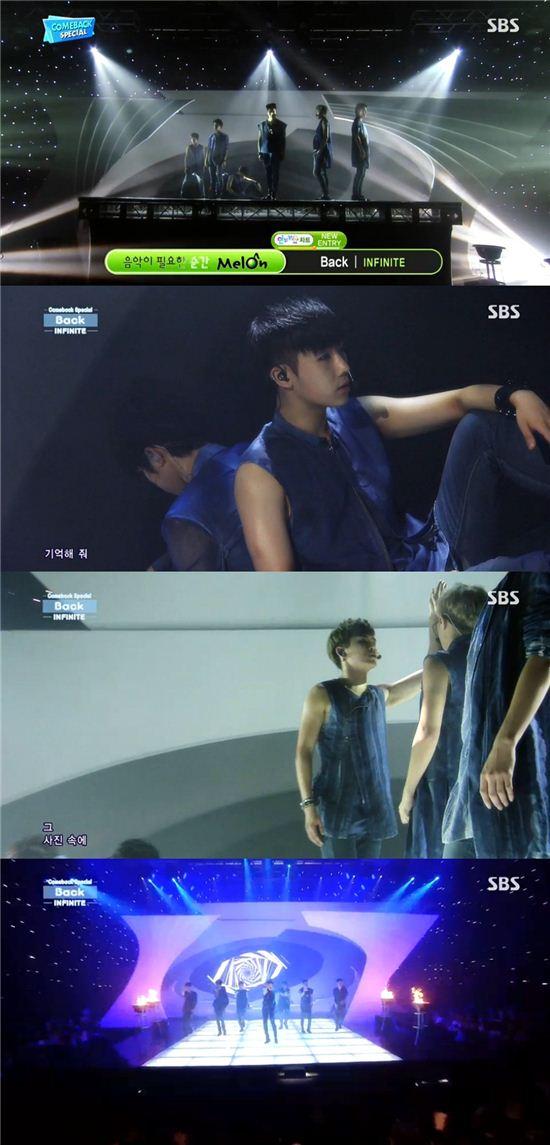 SBS 음악프로그램 '인기가요'에 출연한 인피니트/방송 화면 캡쳐