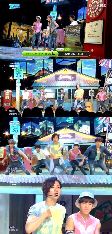 SBS 음악프로그램 '인기가요'에 출연한 비원에이포/방송 화면 캡쳐