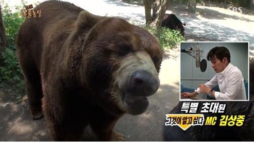 '그것이 알고싶다' MC 김상중 (사진:SBS '동물농장' 방송 캡처)