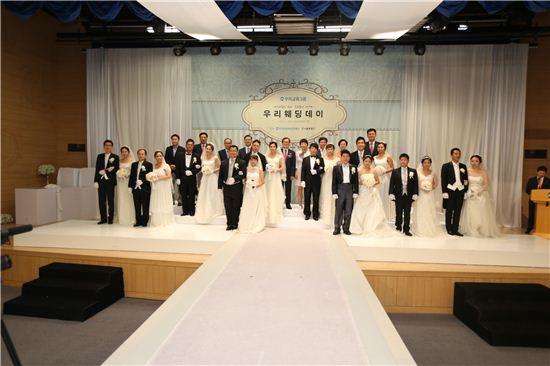 19일 우리금융그룹 본사 4층 대강당에서 열린 합동결혼식에서 이순우 우리금융 회장(가운데)과 다문화가정 10쌍이 기념촬영을 하고 있다.