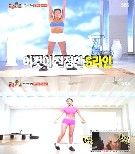 이소라 과거 영상 (사진:SBS '룸메이트' 방송 캡처)