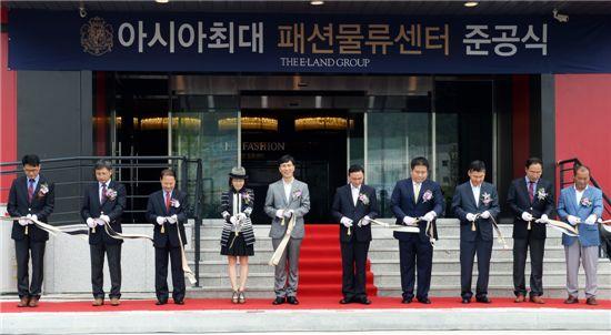 안희정(왼쪽에서 5번째) 충남도지사 등 내빈들이 이랜드 패션물류센터 준공식에 참석, 축하테이프를 자르고 있다.