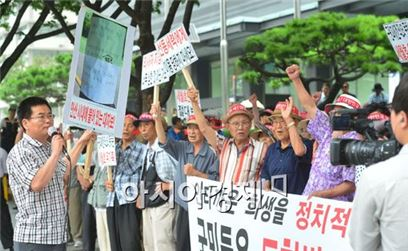 어버이연합, 세월호 특별법 제정 반대 시위. 사진=아시아경제DB