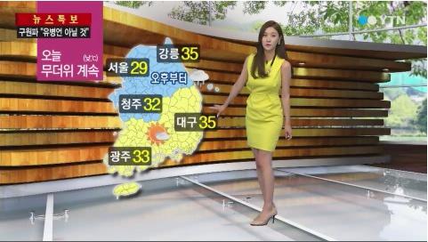 오늘 날씨 (사진: YTN 뉴스 캡처)