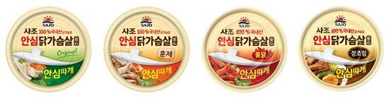 ▲ 사조해표 '안심닭가슴살' 4종