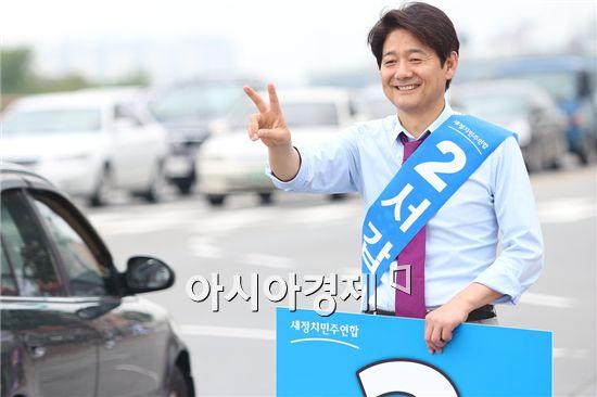 7·30 국회의원 재보궐선거 순천·곡성 지역구에 출마한 서갑원 새정치민주연합 후보