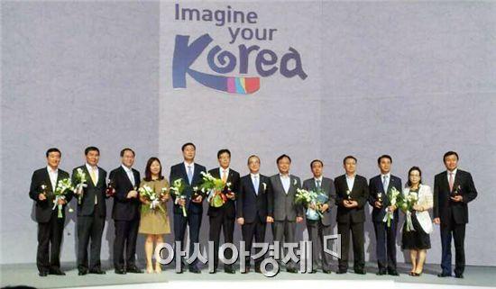 곡성군은 22일 열린 '한국관광 브랜드 선포식 및 한국관광의 별' 시상식에서 문화체육관광부장관상과 더불어 상금 500만 원을 받았다.
