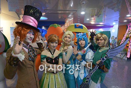 [포토]서울국제만화애니메이션 페스티벌 개막