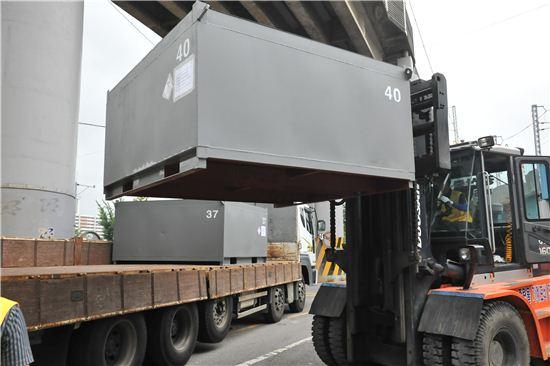 노원 방사성폐기물 이송