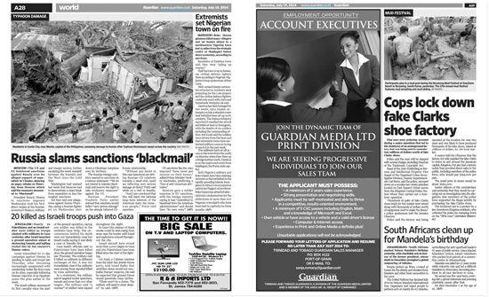 보령머드축제 기사가 실린 영국 가디언 신문지면