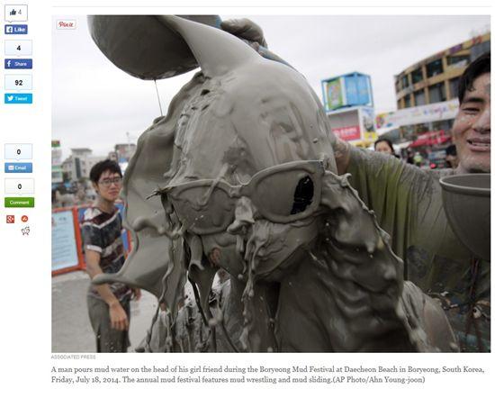 영국 허핑턴포스트에 보도된 보령머드축제 참가자 모습
