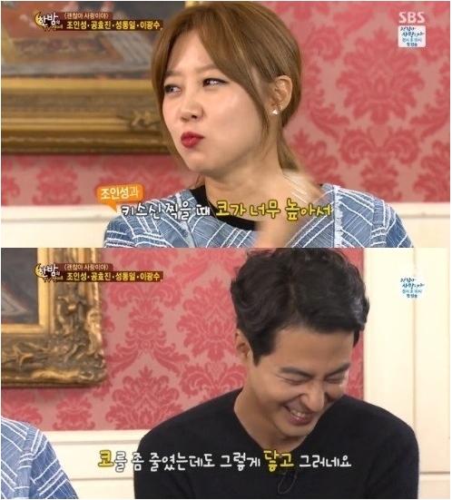 공효진, 조인성과의 키스신 일화 공개(사진:SBS '한밤의 TV' 연예)