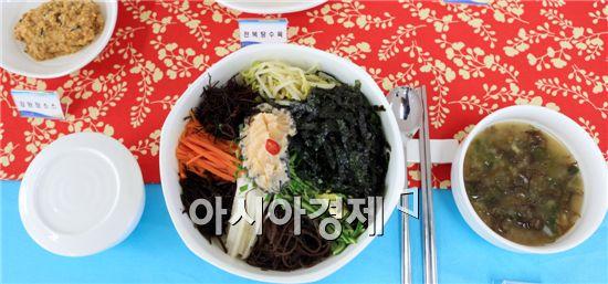 전복해조류비빔밥