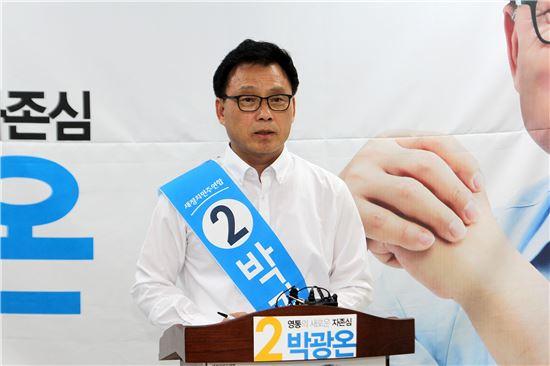▲박광온 수원정 새정치민주연합 당선자