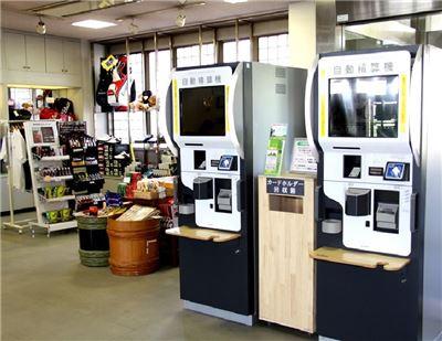 일본 골프장서 활용되고 있는 자동정산기.