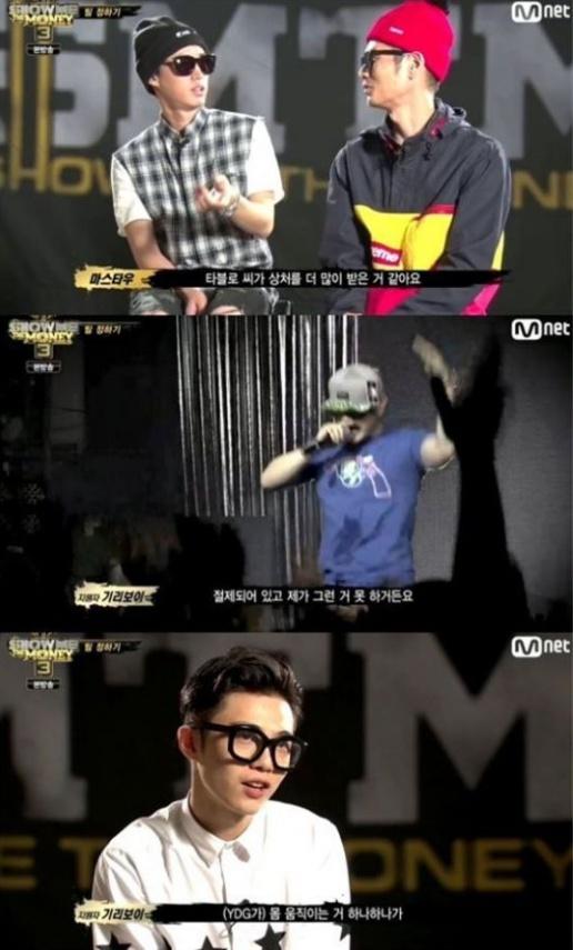 쇼미더머니3 기리보이, 양동근 선택(사진:Mnet '쇼미더머니3' 방송 캡처)