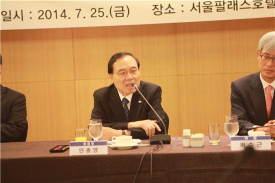 안충영 신임 동반위원장