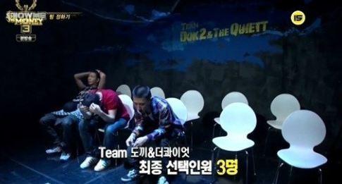도끼와 더콰이엇이 간신히 탈락위기를 모면했다. (사진:Mnet '쇼미더머니' 방송 캡처)