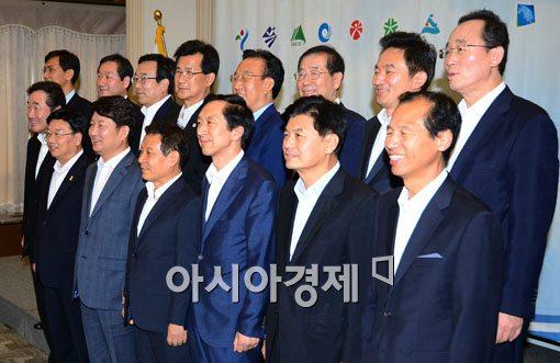 [포토]민선 6기 첫 전국시도지사협의회 개최
