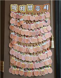 까치밥홍시