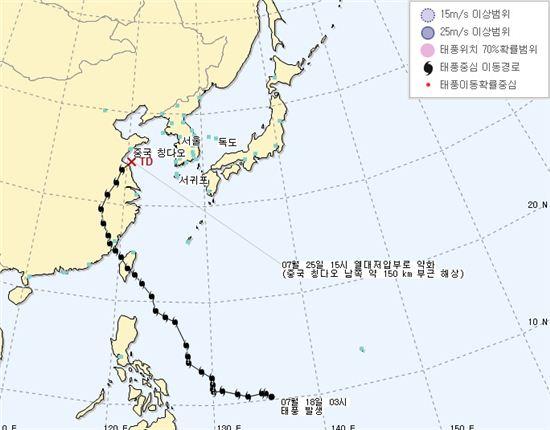 태풍 마트모 경로 (사진:기상청 홈페이지)