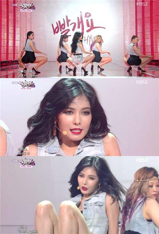 현아가 KBS2 '뮤직뱅크'에서 '빨개요'로 컴백 무대에 올랐다.(사진: KBS2 '뮤직뱅크' 캡처)