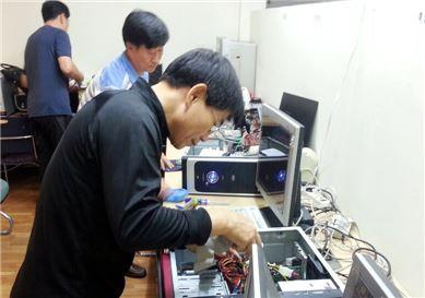 광양제철컴퓨터동호회