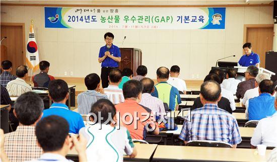 김성 장흥군수가  농산물우수관리(GAP) 기본교육 행사장에 참석 인사말을 하고있다.