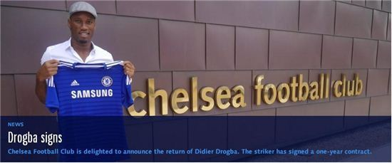 드록바, 첼시와 1년 계약 (사진: 첼시 홈페이지 제공)