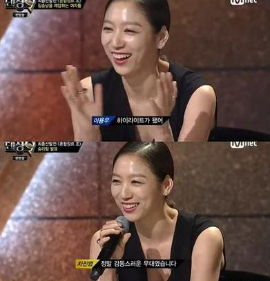 Mnet '댄싱9' 차진엽 심사위원이 화제다.