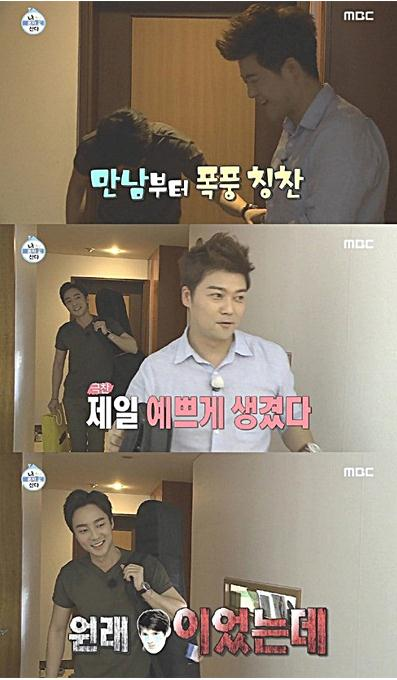 '나 혼자 산다' 로이킴, 전현무 집 방문(사진: MBC '나 혼자 산다' 캡처)