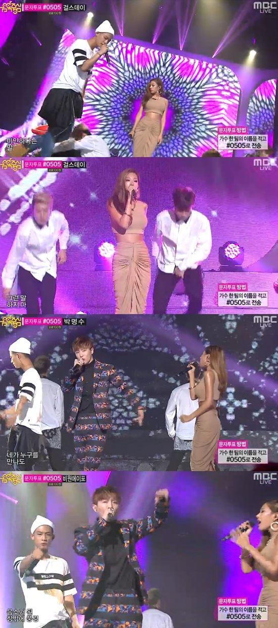 럭키제이 /MBC '음악중심' 방송 캡처