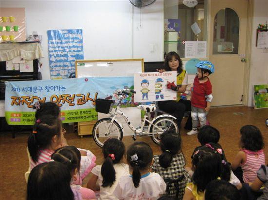 자전거 안전교실
