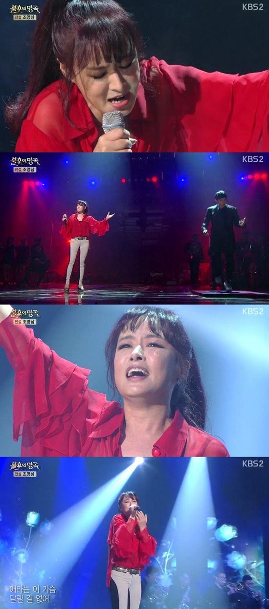 적우 /KBS2 '불후의명곡' 방송 캡처