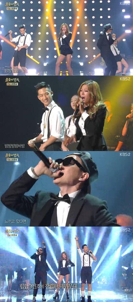 럭키제이 /KBS2 '불후의명곡' 방송 캡처